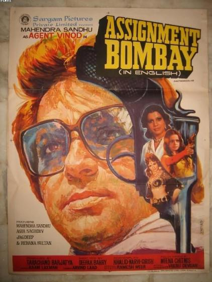 1978 Bollywood Poster ASSIGNMENT BOMBAY